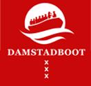 Damstadboot